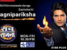 Promotion graphics for the TV programme, showing the presenter holding a flame in his palm