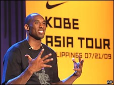 Kobe Bryant on his Nike sposnored tour of East Asai