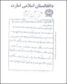 "Taliban ""night letter"""