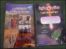 Taliban magazines