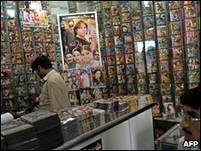 Pakistan video shop