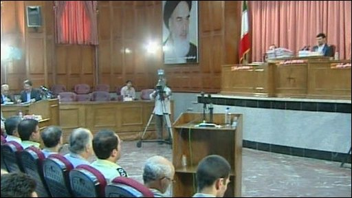 Iran protest trial