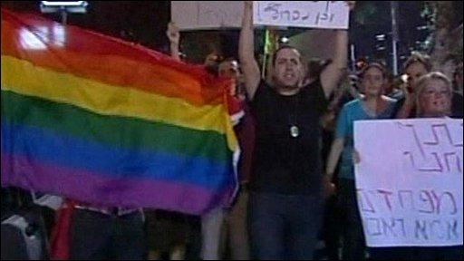 Rally in Tel Aviv