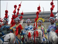 The 90-strong She Huo troupe from the Chinese city of Xi'an