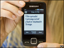 The Welsh language mobile phone