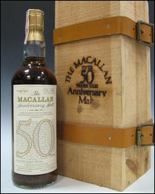 Macallan 50th anniversary bottle