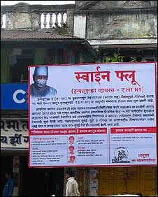 Swine dlu hoarding in Pune