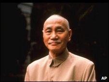 Generalissimo Chiang Kai-Shek (1964 image)