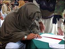 Baitullah Mehsud (2005)