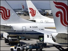 Air China planes at Beijing's international airport - file photo