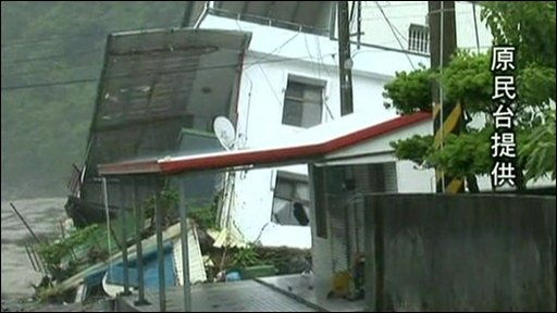 Building collapses in Taiwan