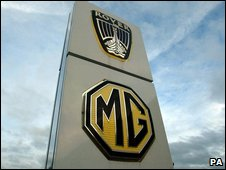 MG Rover logos at former dealership