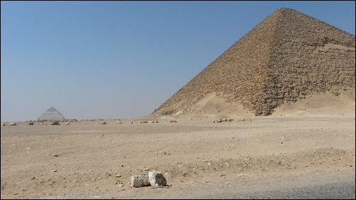 A pyramid at Dahshur