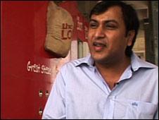 Jay Gupta, Loot