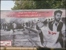 Poster in Afghanistan