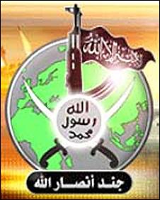 Jund Ansar Allah logo