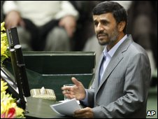 Mahmoud Ahmadinejad gives speech at inauguration