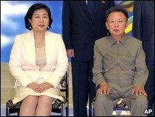 Kim Jong Il with Hyun Jung-eun Aug 16 (KCNA via Korea News Service)