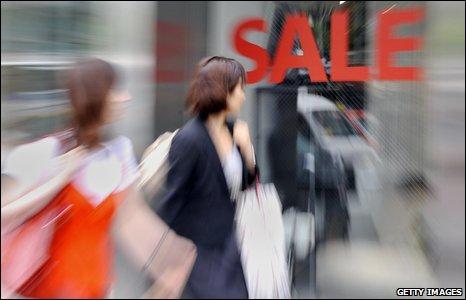 Sale in Japan
