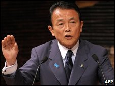 Prime Minister and LDP leader Taro Aso in debate with DPJ leader Yukio Hatoyama - 12 August 2009