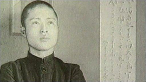 Kim Dae-jung as a young man