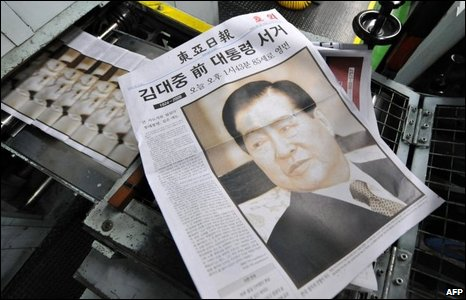 Extra editions of the newspaper Dong-a Ilbo, a major Seoul daily, after Kim Dae-jung's death.