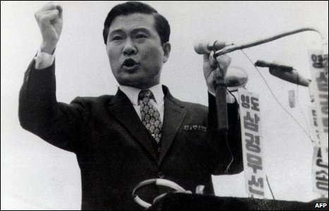 Kim Dae-jung ( as opposition leader) speaking to the people during a protest in South Korea, 1969.
