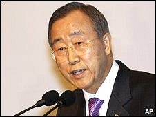 The UN Secretary General, Ban Ki-moon