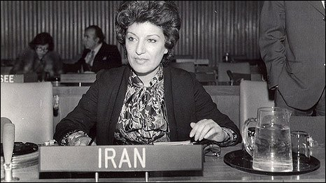 Mahnaz Afkhami at a UN meeting in 1975