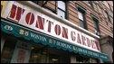 New Wonton Garden restaurant