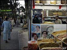 Market stall in Herat