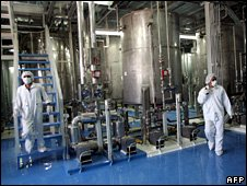 Technicians at the Isfahan Uranium conversion facility plant (08/2005)