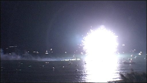 """The record was set at the end of the display and looked like a """"ball of light"""""""