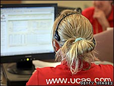 Ucas clearing service