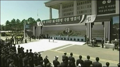 State funeral for former South Korean president