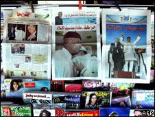 Libyan press