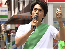 LDP candidate Shinjiro Koizumi is the son of former PM Junichiro Koizumi