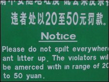 Sign in Beijing (file image)