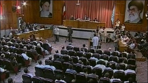 Trial in Iran