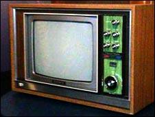 Trinitron TV