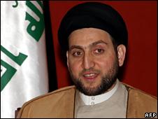 Ammar al-Hakim (2008)