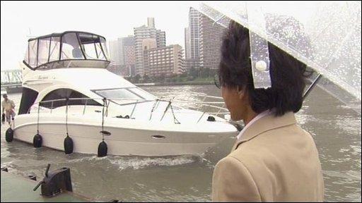 A boat in Tokyo Bay