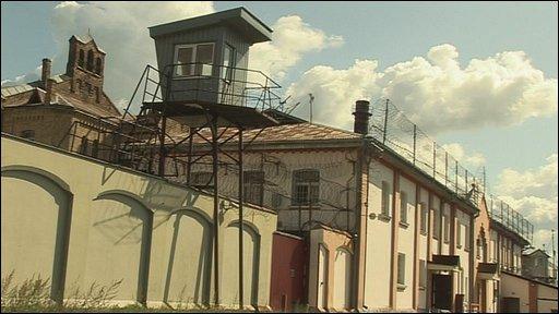 Riga prison