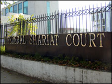 Federal Shariat Court in Islamabad