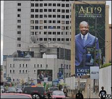 Ali Ben Bongo campaign poster