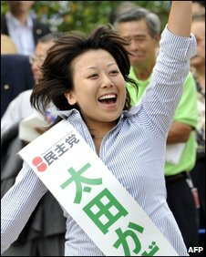 Opposition Democratic Party of Japan (DPJ) candidate Kazumi Ota