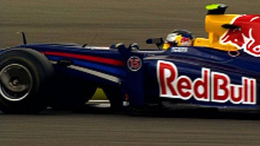 Red Bull vs Brawn