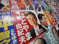 A poster of DPJ leader Yukio Hatoyama, is seen among other candidates at the party's election centre in Tokyo, Japan, 30 August 2009