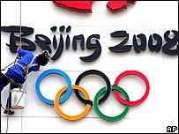 Beijing 2007 games sign