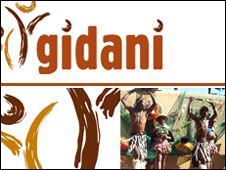A screengrab from Gidani's website